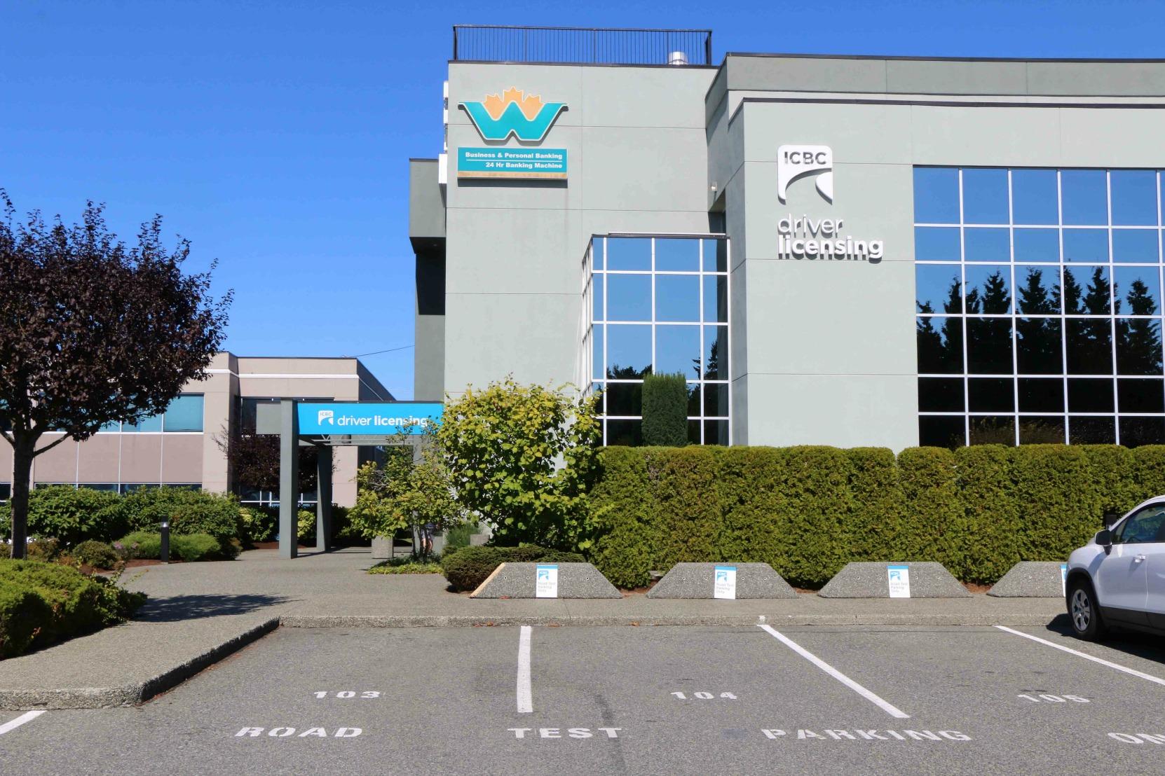ICBC Driver Licensing office, 6475 Metral Drive, Nanaimo, B.C. (photo by WestCoastDriver Training.com)
